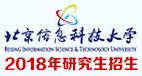 中国计量学院2015年研究生招生